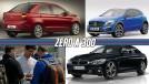 O Ka Sedan, dois novos Jeep para o Brasil, BMW Série 4 Gran Coupe, um EcoSport da Mercedes e mais!