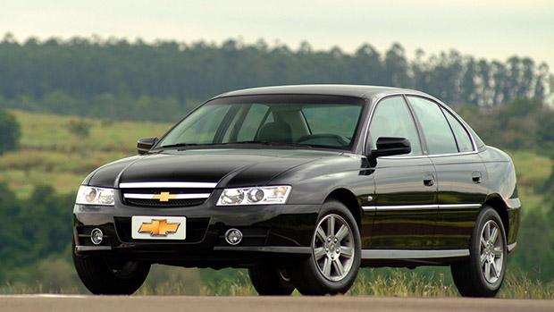 Novo Chevrolet Omega 2005