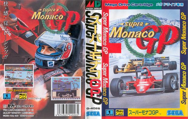 monacogp2