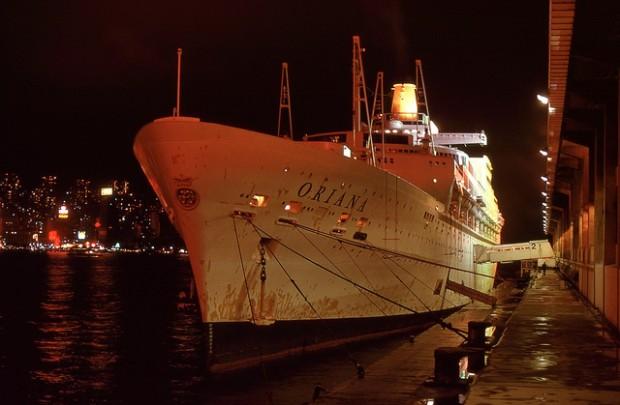 navio hk