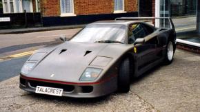 As Ferrari F40 secretas (e exclusivas) do Sultão de Brunei
