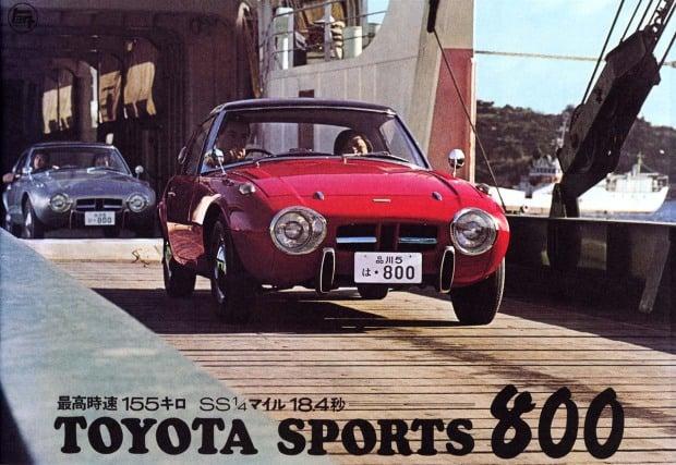 sports-800 (5)