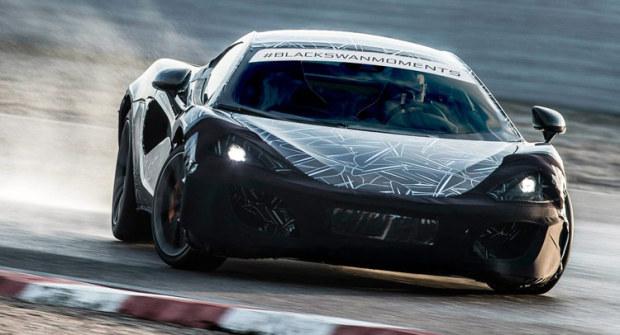 McLaren-Sports-Series-25