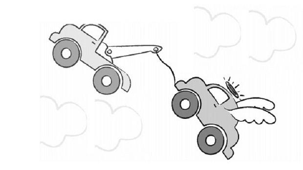 Índice de Project Cars encerrados (carros vendidos, desistentes, acidentados ou autores desaparecidos)