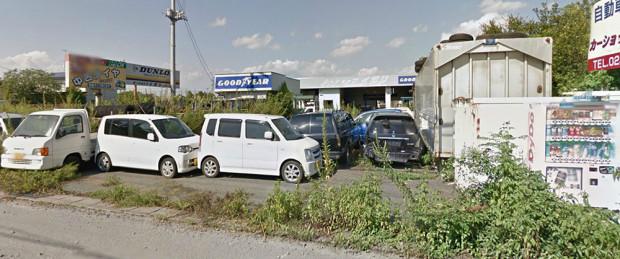 carros-abandonados-em-fukushima (25)