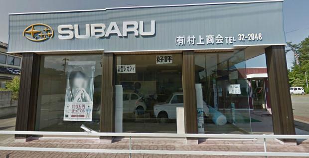 carros-abandonados-em-fukushima (36)