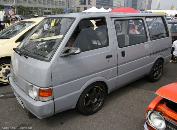 vans-vans (2)