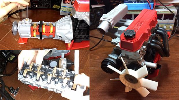 Este motor Toyota foi todo impresso em 3D