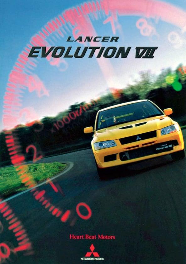 LancerEvolutionVII-34