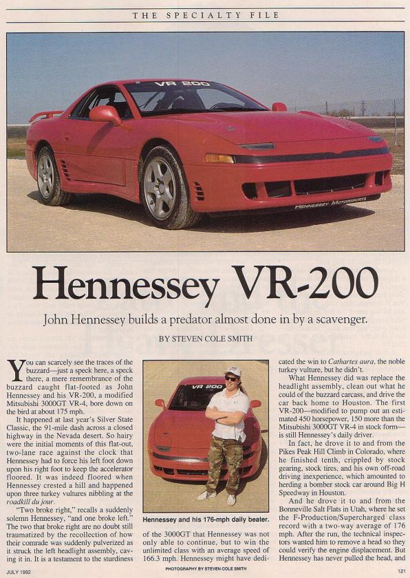 vr200-story-1