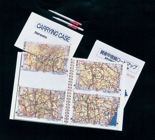 mapas-Honda
