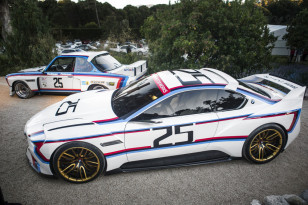 BMW-30-Hommage-R-43