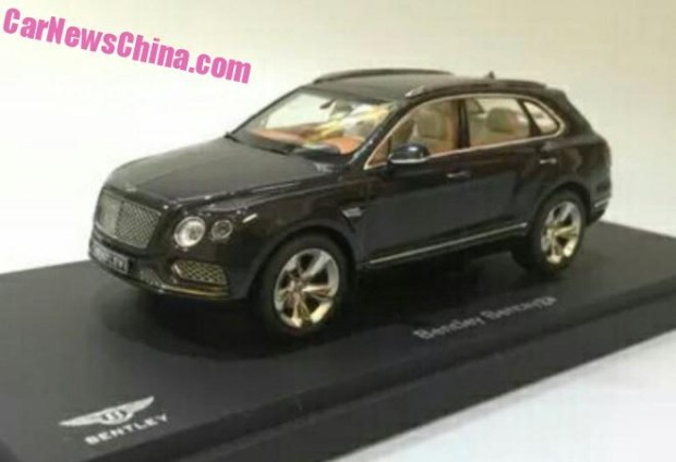 bentley-bentayga-china-leak-11-660x451