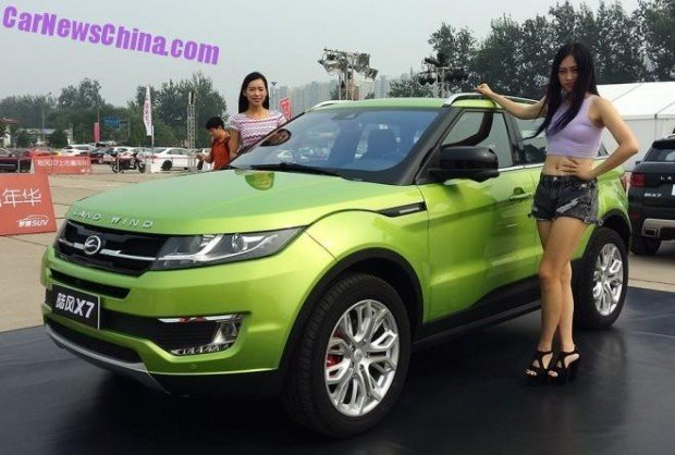 landwind-x7-launch-china-620x418