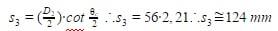 formula99