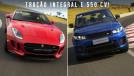 Aceleramos: Jaguar F-Type R com tração integral e Range Rover Sport SVR – no Velo Città!