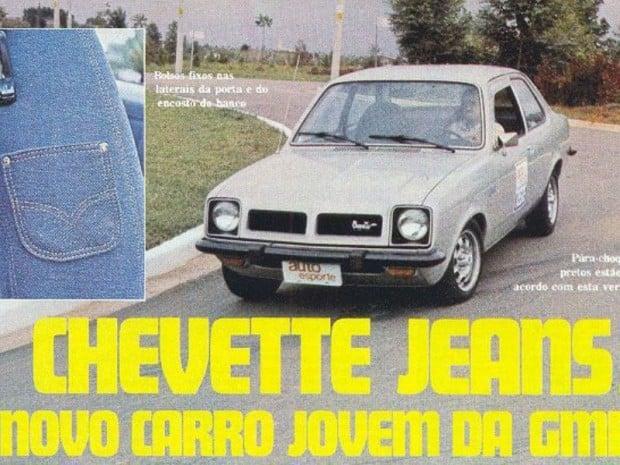 chevette-jeans (6)