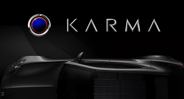 fisker-becomes-karma-automotive-2