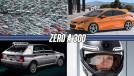 Brasil terá programa para substituir carros com mais de 15 anos, Chevrolet mostra novo Cruze Hatch, um raro Lancia Delta Martini à venda e mais!