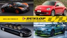Até o Bugatti Veyron tem recall (e são dois de uma vez), o fim do Fusca em 2018, um Audi A8 de seis portas e seis metros e mais!