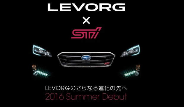 2017-subaru-levorg-sti-1