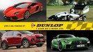 Lamborghini lança Aventador Miura, um novo recorde de zero a 100 km/h, Kia lança novo Sportage no Brasil e mais!