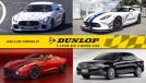Um Mercedes AMG GT R ainda mais radical, Dodge Viper ganha preparação com 765 cv, Aston Martin revela Vanquish Volante Zagato e mais!