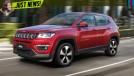 Novo Jeep Compass é lançado no Brasil por R$ 99.990