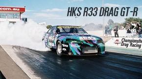 A história da HKS e seu incrível Nissan Skyline GT-R R33 de 1.500 cv