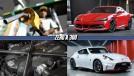 Petrobras reajusta preços dos combustíveis mais uma vez, Toyota Supra será apresentado em outubro, Lamborghini quer manter V12 aspirado vivo e mais!