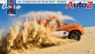 Um Mitsubishi Pajero TR4R no Rali dos Sertões: a história do Project Cars #396