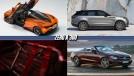 """McLaren 720S """"vaza"""" antes do lançamento, Range Rover Velar é revelado oficialmente, Dodge Demon será reforçado para suportar mais torque e mais!"""