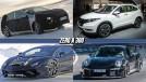 Hyundai revela primeiro vídeo do seu futuro hot hatch, Honda lança nova versão de topo do HR-V, Lamborghini está desenvolvendo Aventador Performante e mais!