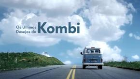 Quais são as melhores propagandas de automóveis já feitas no Brasil?