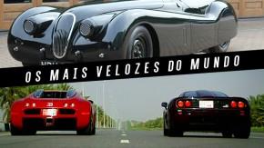 Top speed: a evolução da velocidade máxima dos carros de rua