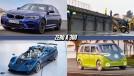 Vazaram o novo BMW M5, Interlagos pode ficar fechado em 2018, mais uma versão do Pagani Zonda e mais!