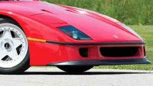 Ferrari-f40