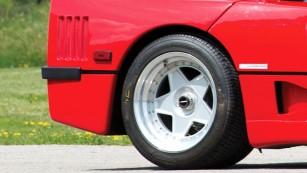 Ferrari-f40fb