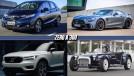Honda atualiza Fit brasileiro, Mercedes confirma AMG GT Black Series, Volvo deixa escapar o novo XC40 e mais!