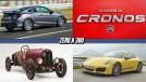Honda confirma Civic Si turbo no Brasil, Porsche lança 911 T com pegada entusiasta,Fiat revela nome do Argo sedã e mais!