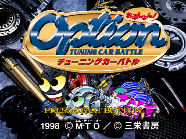 37809-title-Option-Tuning-Car-Battle