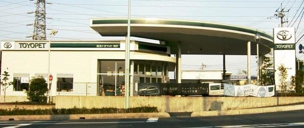 Toyota_TOYOPET_Japan_Car_dealership_Saitama_2