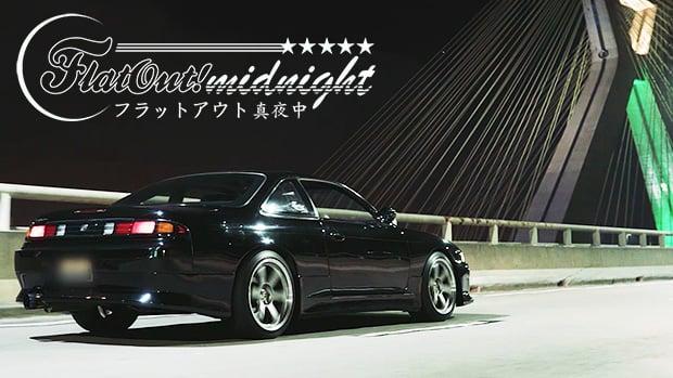Sim, é um Nissan Silvia S14 com motor 1JZ na noite de São Paulo: FlatOut Midnight, EP.01!