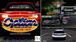 Option Tuning Car Battle: o game de corridas de rua dos anos 1990 que você precisa conhecer