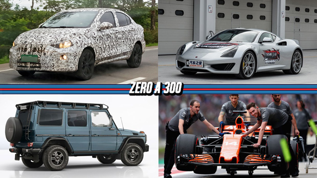 Fiat Cronos flagrado em testes, o novo esportivo da Saleen, a despedida do Mercedes Classe G e mais!