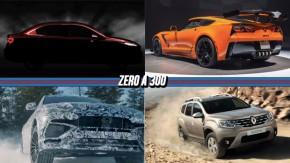 Fiat Cronos aparece em vídeo, Corvette ZR1 quer volta sub-7 em Nürburgring, a nova cara do Renault Duster e mais!
