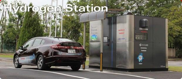 bnrL_hydrogenstation_01