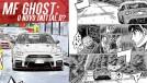 """MF Ghost: conheça o novo mangá do criador de """"Initial D"""" – tem até um Toyota 86!"""