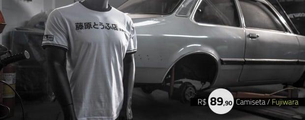carrossel-fujiwara