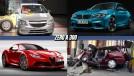 Chevrolet Onix ganha nova nota no Latin NCAP, nova lei institui plano de segurança no trânsito, Alfa Romeo poderá lançar rival para Porsche 911 e mais!